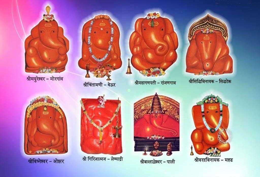 Ashtavinayak yatra solapur